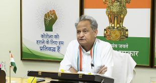 rajasthans-board-of-investment-chaired-by-honorable-chief-minister-confirms-over-rs-167000-crore-investments-in-the-state