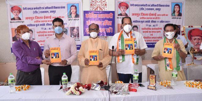 honoring-newly-elected-councilors-of-the-society-on-the-occasion-of-mahatma-jyotiba-rao-phule-jayanti