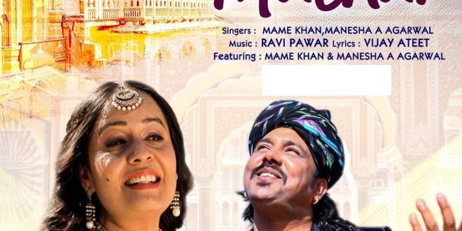 t-series-launches-malhar-knits-in-rajasthans-top-folk-artists-manesha-a-agarwal-and-mame-khan