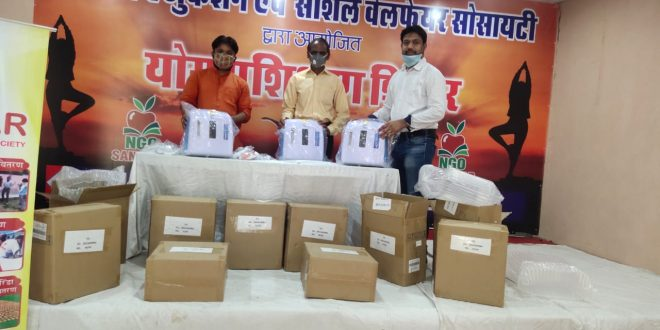 sanskar-education-and-social-welfare-society-along-with-namdev-private-finvest-limited-distributed-12-oxygen-concentrators-of-the-mill-to-the-satellite-hospital